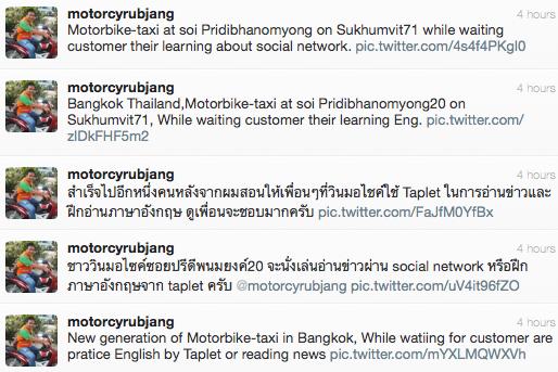 Screen Shot 2013-05-23 at 4.39.02 PM